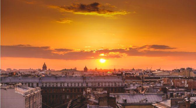На Крышу! Санкт-Петербург @ ArtMuza